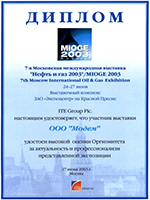 "7th Moscow International Exhibition ""Oil and Gas 2003""/MIOGE 2003"